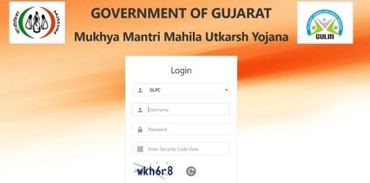 Gujarat Utkarsh Yojana 2021
