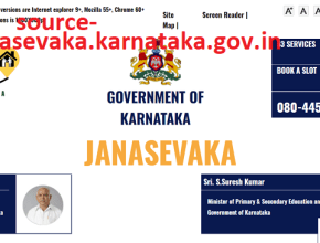 Karnataka Janasevaka Book Slot 2021