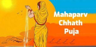 Mahaparv Chhath Puja, The Festival Dedicated to God Sun