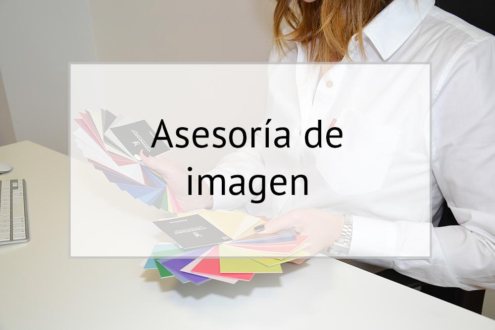 asesoramiento-de-imagen-asturias-yohanasant