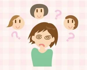 ママ友「いじめ」4つのパターンとママさん達の具体的な解決方法
