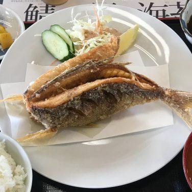Deep Fried Fish, Okinawa