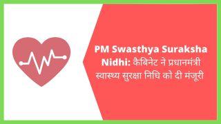 PM Swasthya Suraksha Nidhi