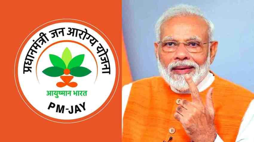PMJAY Yojana in Hindi