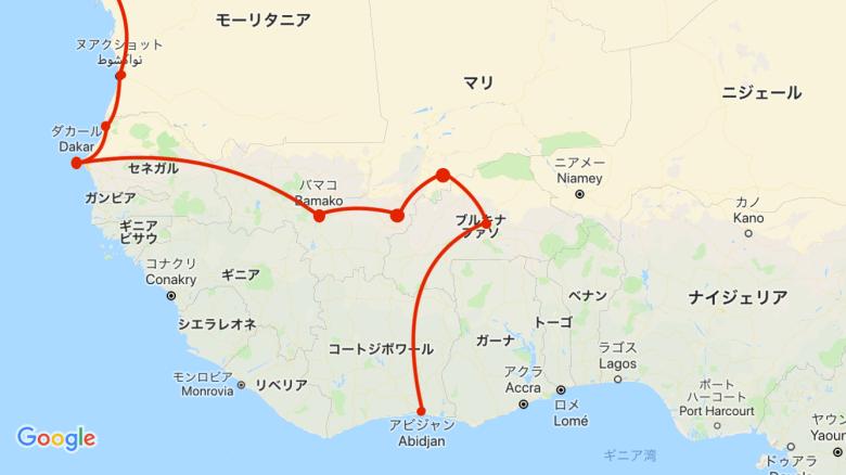 西アフリカの旅。ここまでの足取り