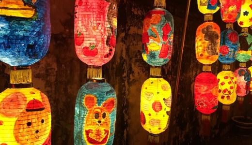 元宵節ランタンフェスティバルの由来と歴史。台湾でのオススメの場所も!