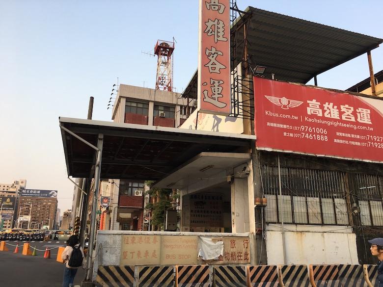 高雄駅から墾丁(ケンティング)行き方