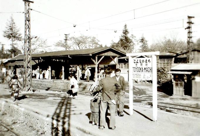 旧豊岡町駅