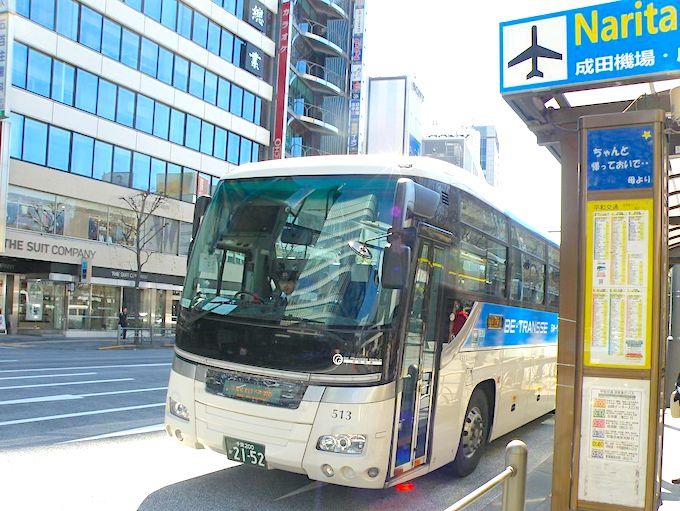 東京ー成田シャトルバス