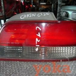 carinaCT210