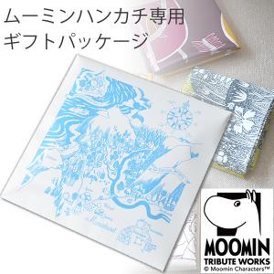 moomin5