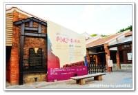 萬華:剝皮寮老街