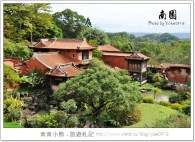 The One南園
