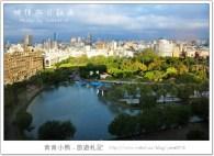 台中公園假日快捷飯店