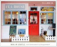 UMA House