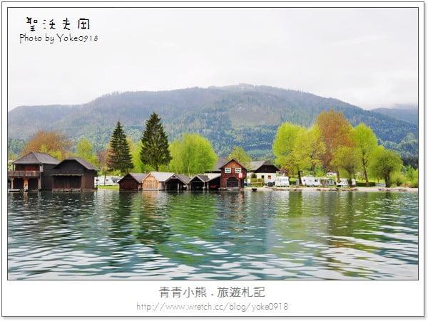 奧地利聖沃夫岡湖區