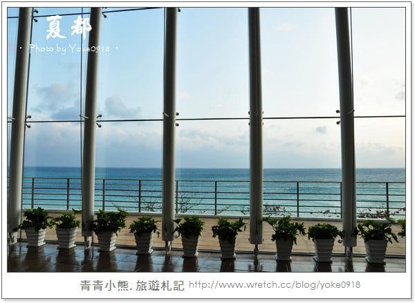 [墾丁夏都]夏都沙灘酒店-房間&美食篇