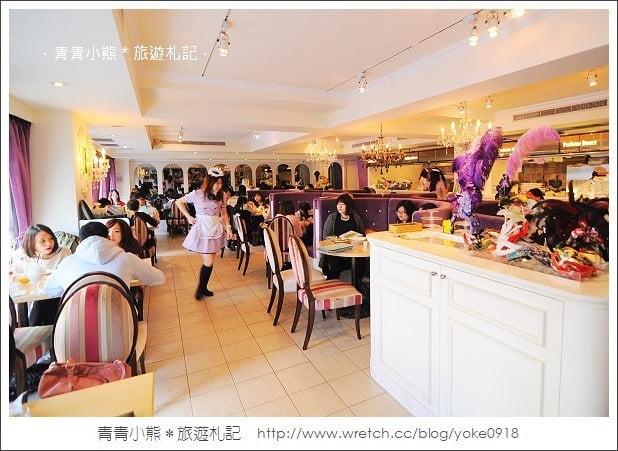 跳舞香水》台北餐廳跳舞香水 Perfume Dance~蜜糖金磚吐司