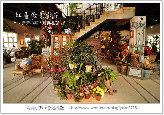 新竹景觀餐廳-紅薔薇景觀花園