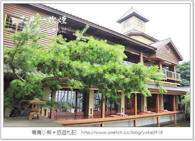 台中新社景觀餐廳-又見一炊煙