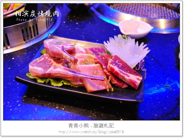 桃園餐廳-相演炭烤燒肉