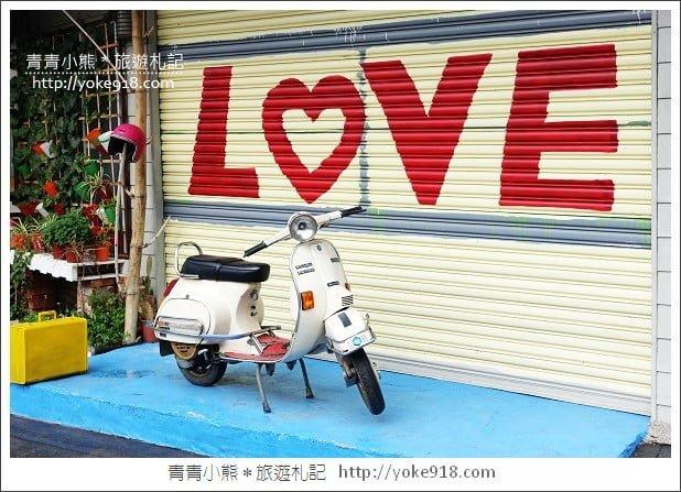 內灣愛情故事館》新竹內灣新景點.浪漫景觀餐廳