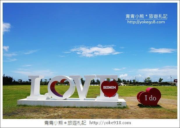 台南北門必玩景點》北門遊客中心.異國風外拍場景
