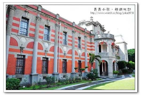 9848833053 143b62590c o 彰化旅遊景點~這不是總統府.鹿港民俗文物館