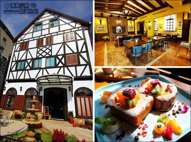 台中新景點》步子小路.台中北屯歐式童話風餐廳~在異國風建築裡享用早午餐