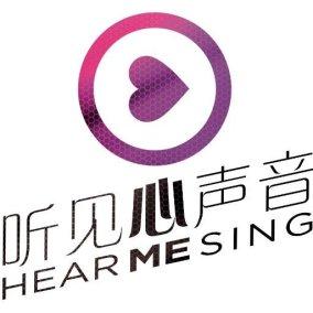 hearmesing
