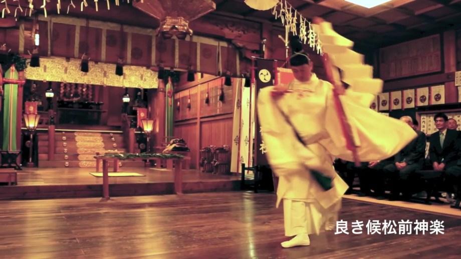 函館市 湯倉神社 宵宮祭 湯の川 松前神楽 榊舞