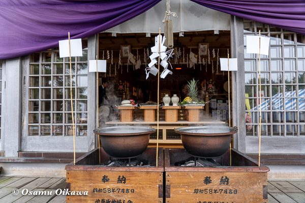 平成30年 鹿部町 鹿部稲荷神社 本祭 鎮釜湯立式