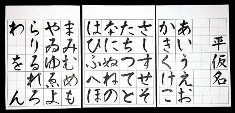 「自分に合う書道教室の選び方」誰に教わりたいか何を学びたいか/鎌倉市長谷の書道教室