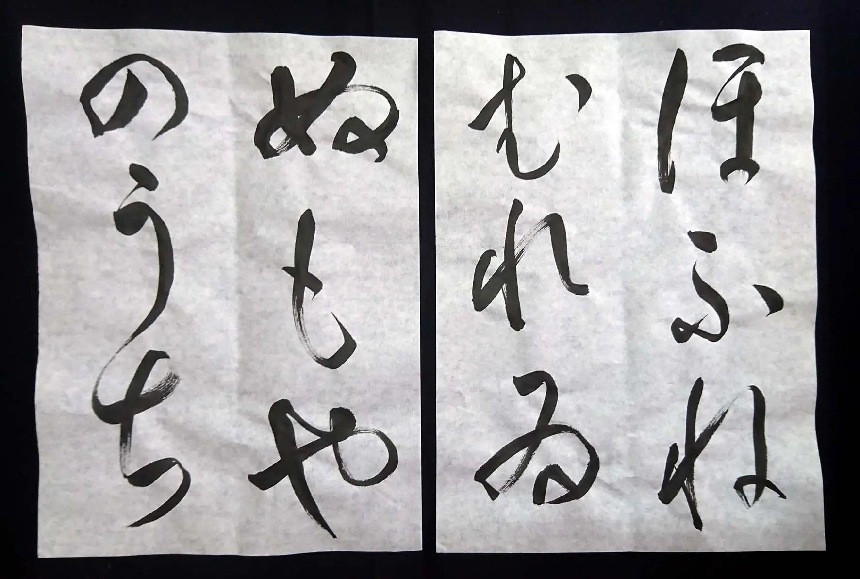 臨書(りんしょ)って何?/鎌倉市長谷の書道教室