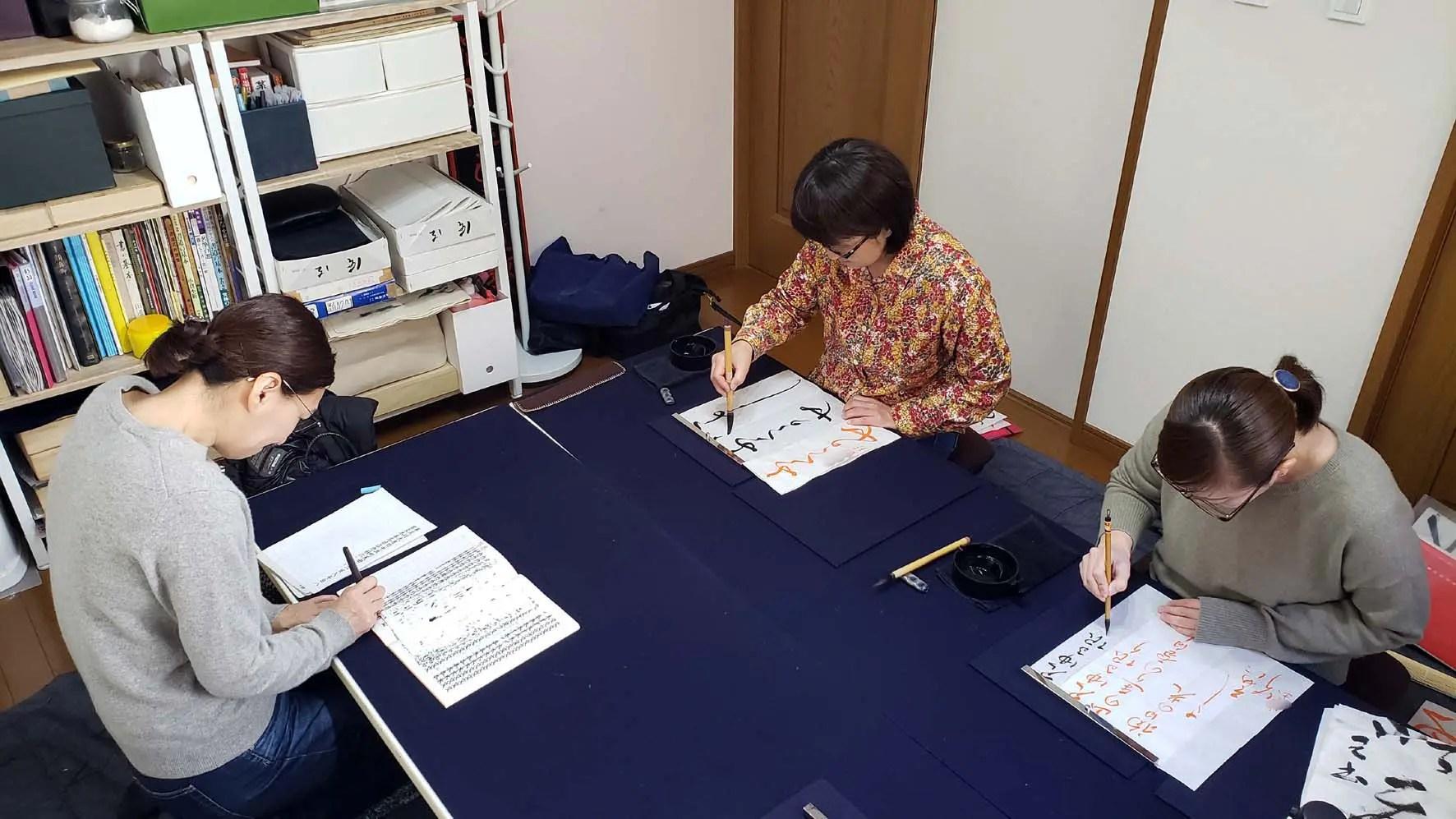 2020年1月下旬の定期レッスン/鎌倉市長谷の書道教室