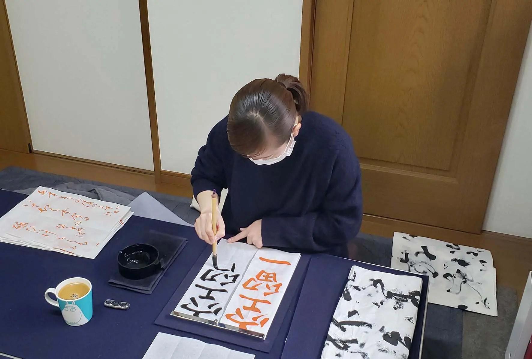 2020年3月初旬の書道教室/鎌倉市長谷の書道教室