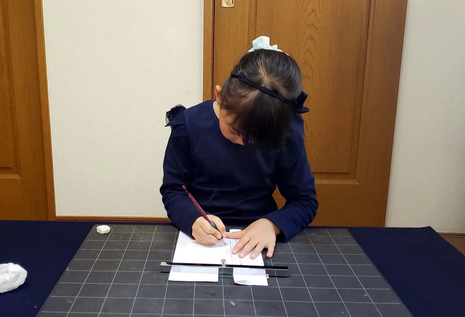 2020年3月の子供書道教室のレッスン/鎌倉市長谷の書道教室