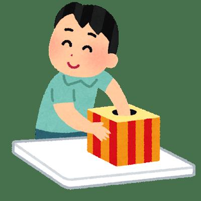 株主優待は抽選!カナミックネットワーク(3939)