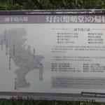 浦賀燈明堂
