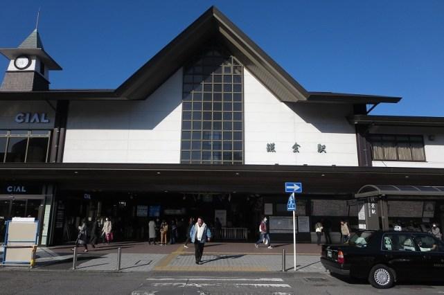 鎌倉駅外観