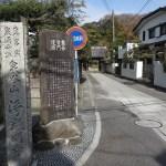 浄光明寺入口