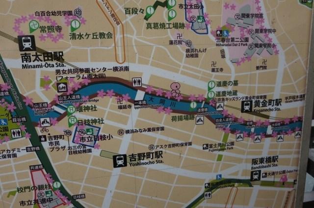 大岡川プロムナードマップ