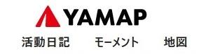 YAMAPの最近の活動日記へJUMP