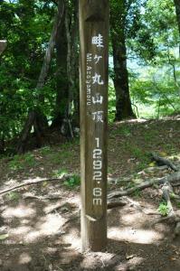 畦ヶ丸山頂