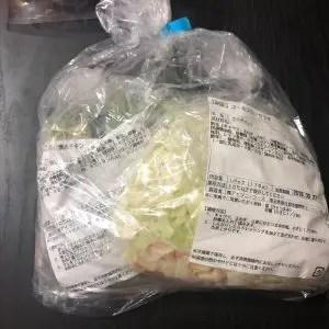 照り焼きチキンとコールスローサラダ
