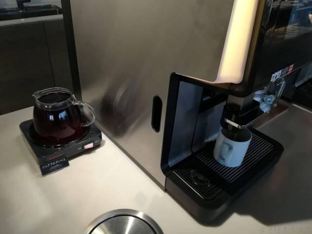 パワーラウンジのコーヒー。おしゃれな感じ。