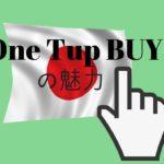 株初心者がOne Tap BUYに手を出して4ヶ月たった末路