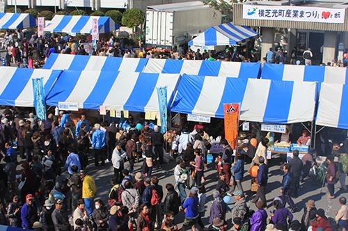 img_sangyo-festival