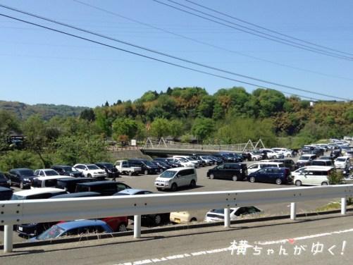 内川スポーツ広場3