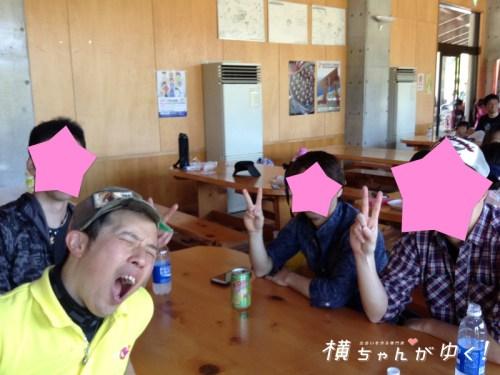 内川スポーツ広場21